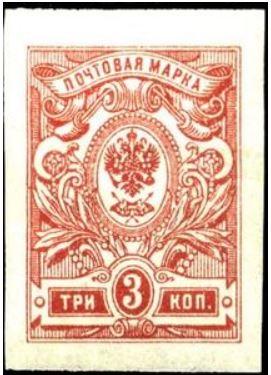 Das Posthorn auf Briefmarken Postho20
