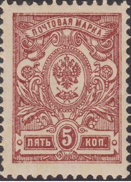 Das Posthorn auf Briefmarken Postho21