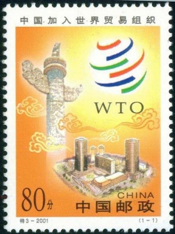 Briefmarken-Kalender 2016   - Seite 5 Wto10