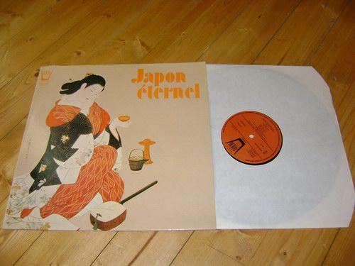 DISCHI 33 GIRI VINILI GIAPPONE KABUKI & XABUNGLE ORIGINAL SOUND TRACK Akabuk10