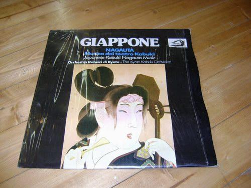 DISCHI 33 GIRI VINILI GIAPPONE KABUKI & XABUNGLE ORIGINAL SOUND TRACK Kabuki11