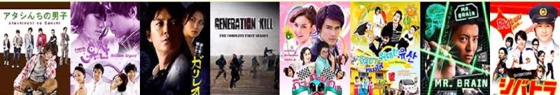 รายการหนังเดือนกรกฎาคม Movie150