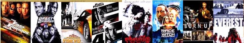 รายการหนังเดือนกรกฎาคม Movie157