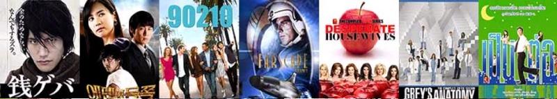 รายการหนังเดือนกรกฎาคม Movie160
