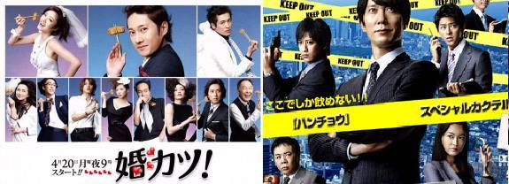 @@ รายการซีรีย์ญี่ปุ่น ^^ Movie227