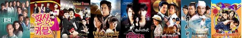 รายการหนังเดือนตุลาคม Movie261