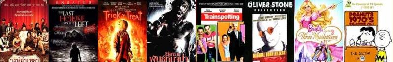 รายการหนังเดือนตุลาคม Movie265