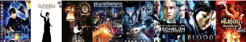 รายการหนังเดือนตุลาคม Movie278