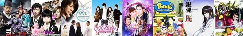 รายการหนังเดือนพฤษภาคม Movie73