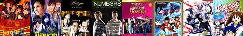รายการหนังเดือนพฤษภาคม Movie77
