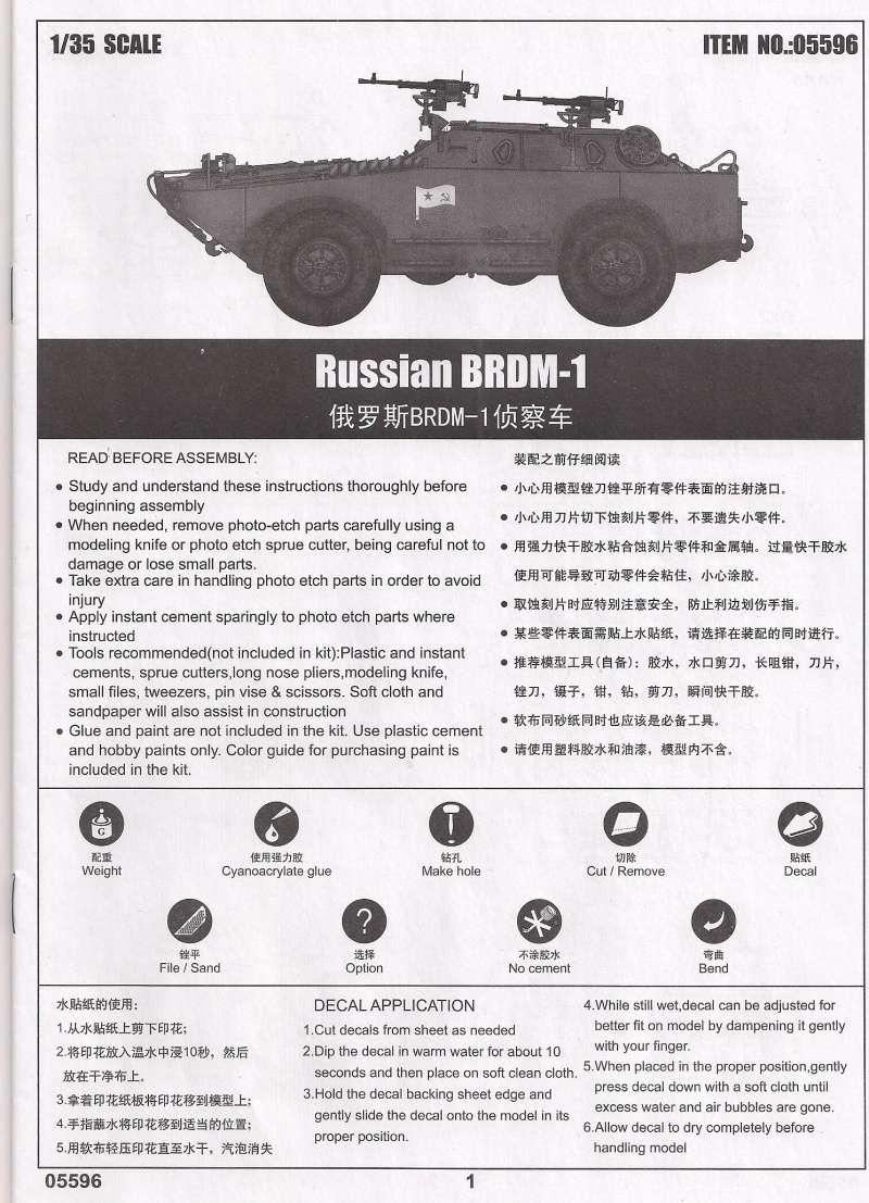 Le BRDM 1 de Trumpeter au 1/35ème 310