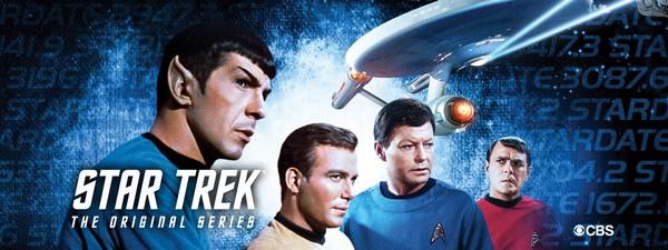 Star Trek  08233310