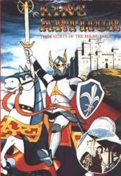 King Arthur 693-ki10