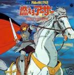 King Arthur Arthur10