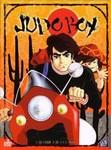 Judoboy          Jaquet10