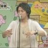 Votre rêve de Ohno 78e5ce10
