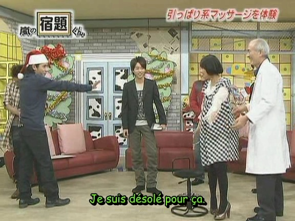 Arashi no Shukudai-kun 64 (Yuuka) Vlcsna20