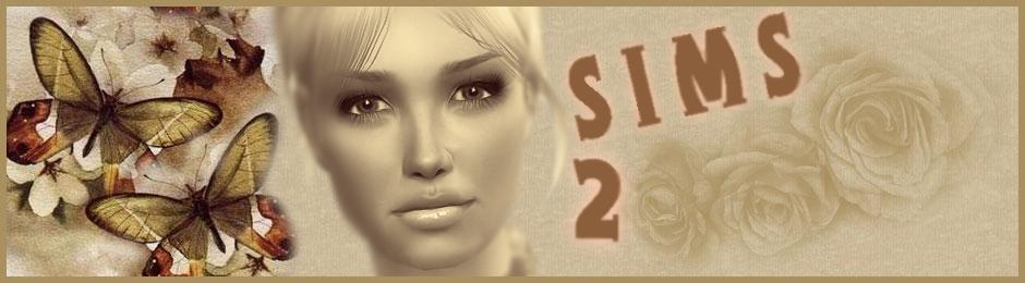 Все о sims2