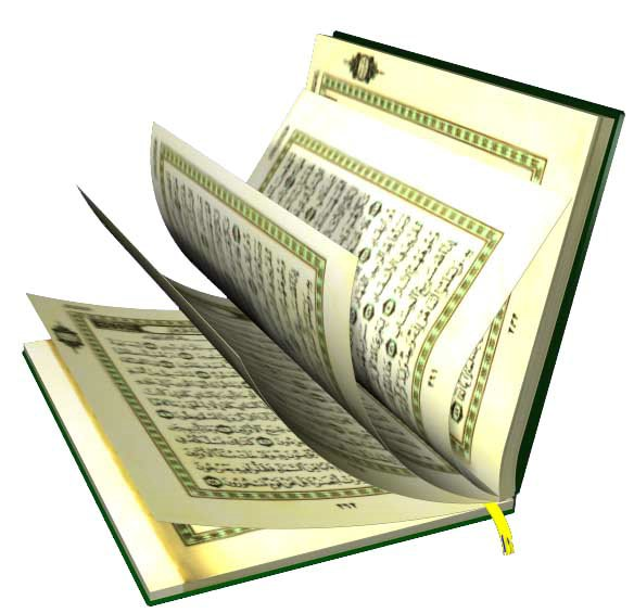 برنامج القرآن الكريم لأشهر القراء 1 ميغا فقط Quran110