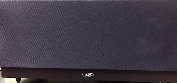Chario Syntar 505 Center Speaker Image111