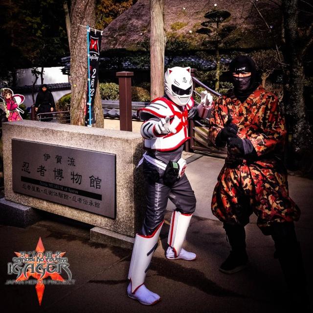 Projet live  Franco jap IGAGER par Japan Heros Project et ta - Page 2 Igager11