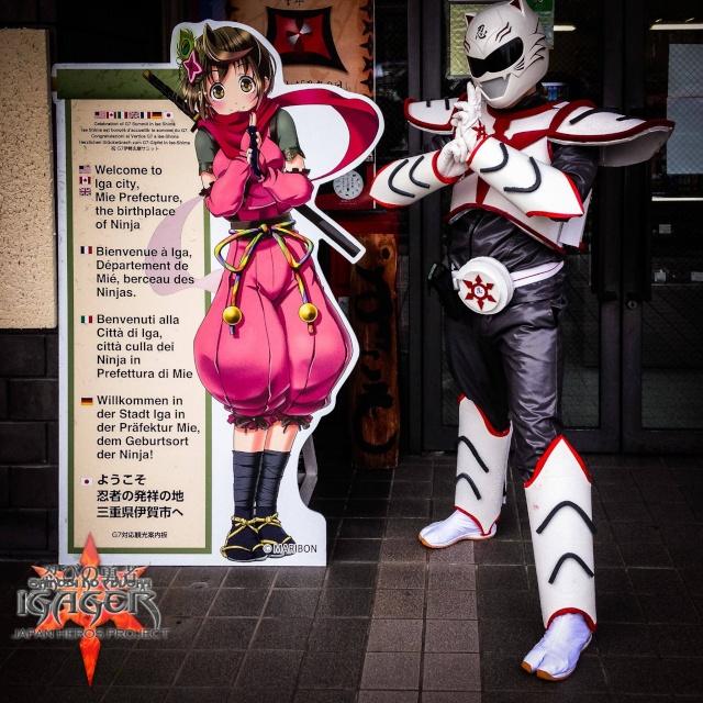 Projet live  Franco jap IGAGER par Japan Heros Project et ta - Page 2 Igager12