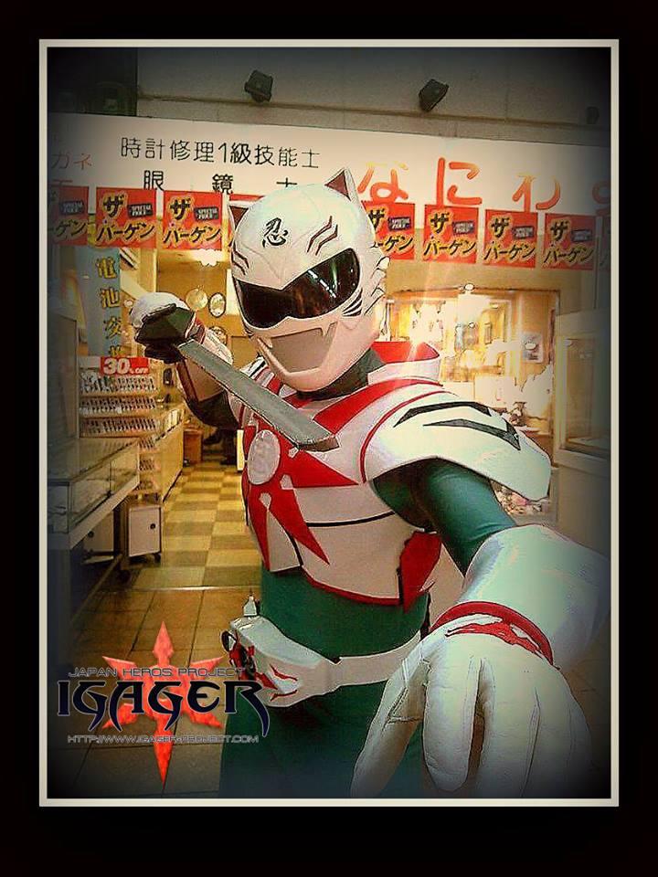 Projet live  Franco jap IGAGER par Japan Heros Project et ta - Page 2 Igager13