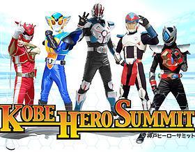 """Les """"Local Hero"""" japonais Lh_0710"""