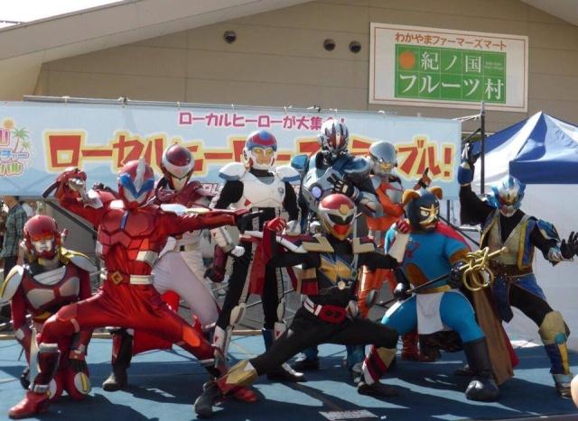 """Les """"Local Hero"""" japonais Lh_2110"""