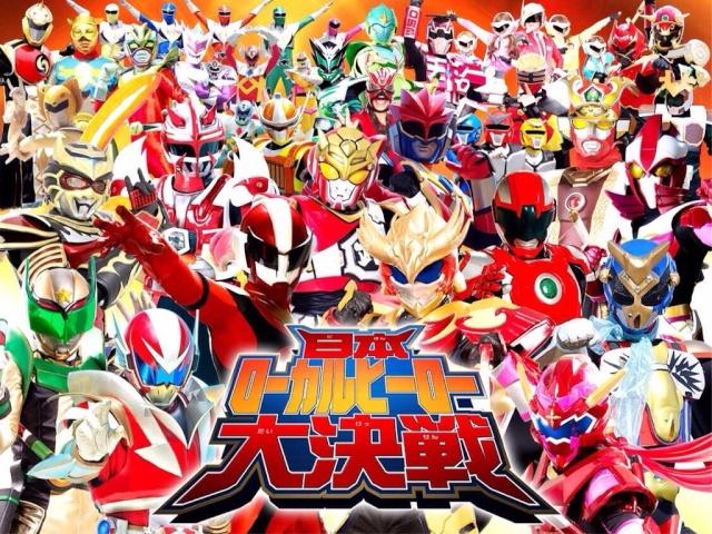 """Les """"Local Hero"""" japonais Locaql10"""