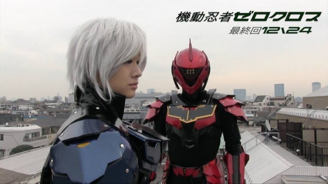 """Les """"Local Hero"""" japonais Zerocr11"""
