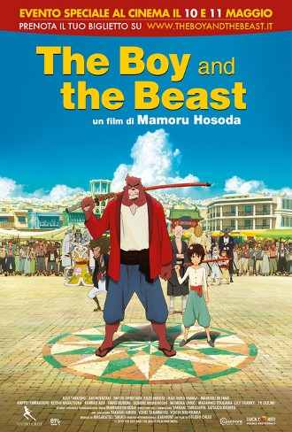 [film] The Boy and the Beast (2016) Captur18