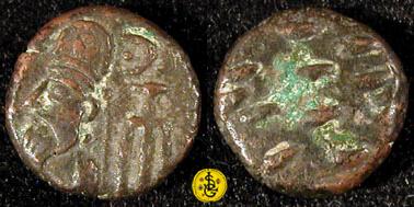 Drachmes du Royaume d'Élam ... 068210