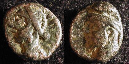 Drachmes du Royaume d'Élam ... 123210