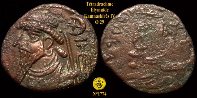 Drachmes du Royaume d'Élam ... 177410