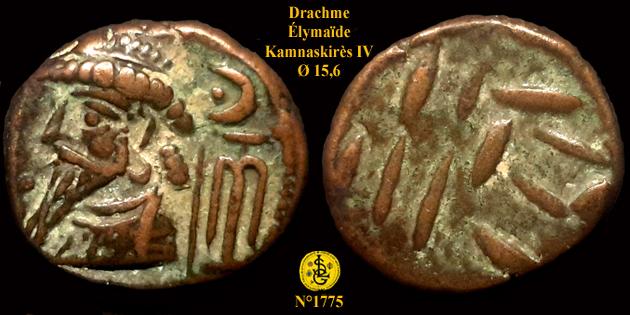 Drachmes du Royaume d'Élam ... 177510