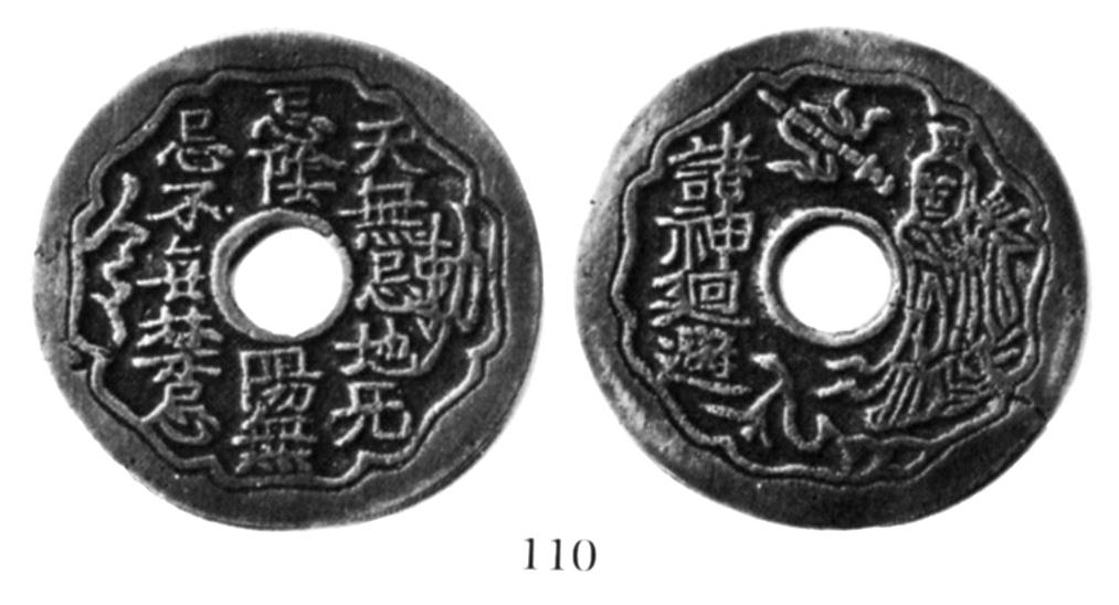 Amulette chinoise apotropaïque (qui détourne le danger, qui protège ...) Acvn1110