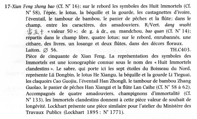 "Amulette chinoise type monétaire 500 Cash ""Hsieng Feng Yuan Pao"" ... Acvn1710"