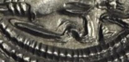 Nouvelle drachme sasánida à identifier Atelie10