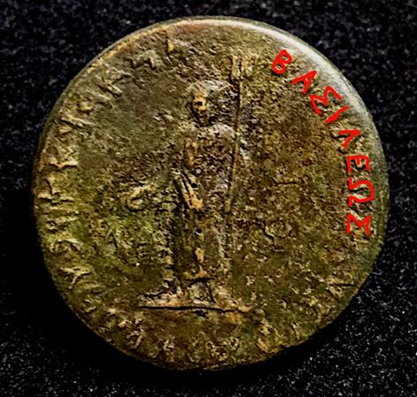 Monnaie grec ou seleucide ? Bazile10