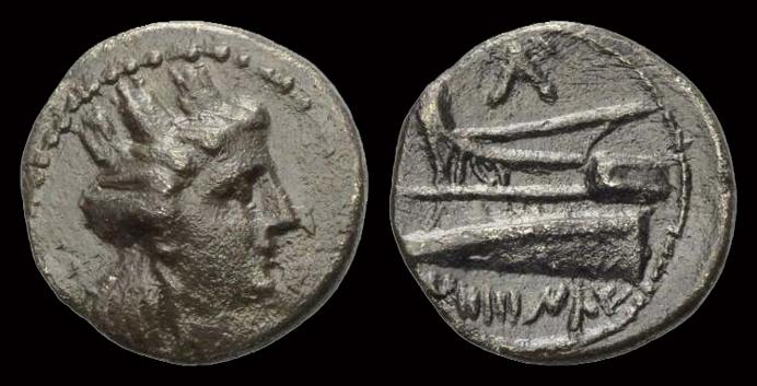 Bronze phénicien de la cité d'Arados ... Bmc_0810