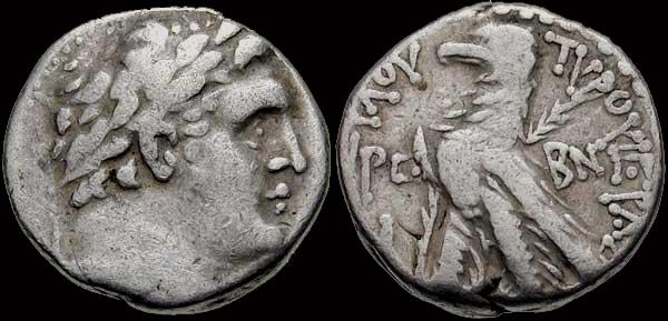 Demi-Shekel ou Didrachme phénicien de la cité de Tyre ... Bmc_2310