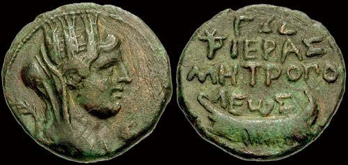 Bronze phénicien pour la cité de TYRE ... Bmc_3210