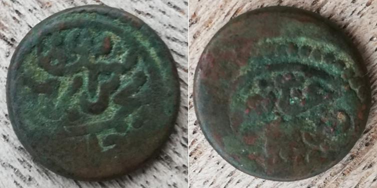 Fals ottoman pour Muhammad b. Ibrahim ... Bronze14