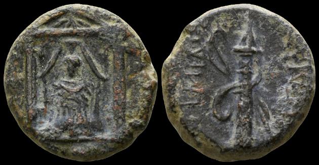 Bronze de Pamphylie pour la cité de Perge ... Bronze15