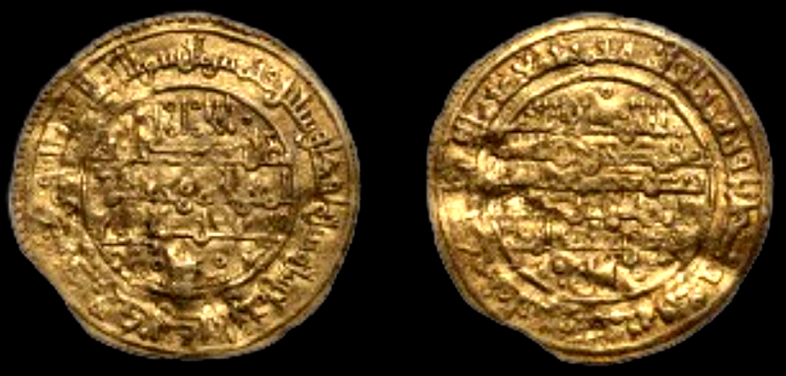 Dinar du Royaume de Murcia (Espagne période post Almoravide) pour Muhammad ibn Sa'd... Dinar_10
