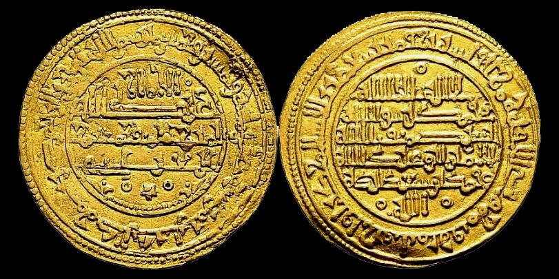 Dinar du Royaume de Murcia (Espagne période post Almoravide) pour Muhammad ibn Sa'd... Dinar_11