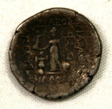 Drachme du Royaume de Cappadoce pour Ariarathes X ... Drachm17