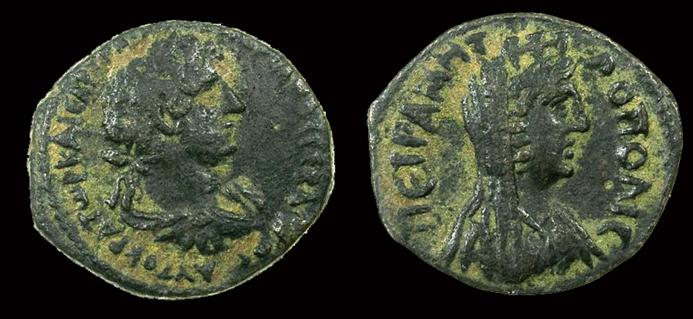 Bronze colonial syrien pour Hadrien, cité de Pétra ... Hadrie10