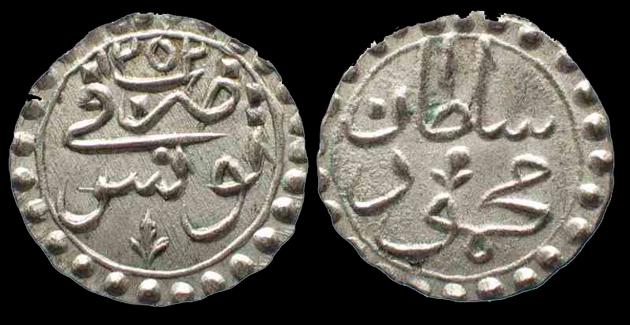 Lot de monnaies ottomanes, Akçe ?  Kharub10